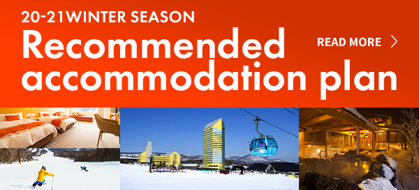 Recommended accommodation plan