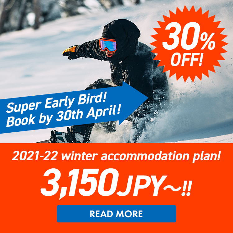 30%OFF!Super Early Bird! Book by 30th April!.2021-22 winter accommodation plan! 3,150JPY~!
