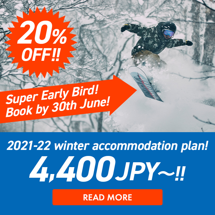20%OFF!Super Early Bird! Book by 30th June!.2021-22 winter accommodation plan! 4,400JPY~!