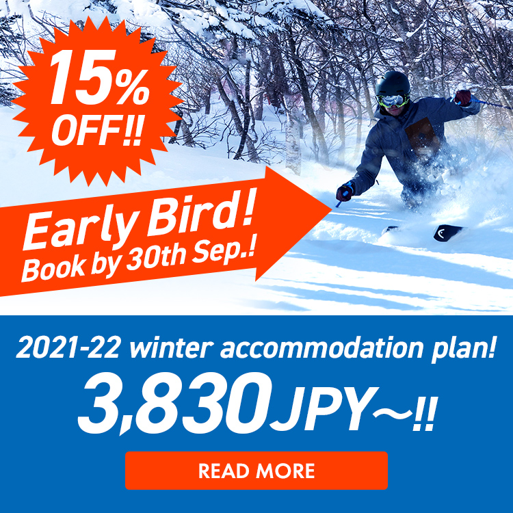 15%OFF! Early Bird! Book by 30th Sep.! 2021-22 winter accommodation plan! 3, 830JPY~!