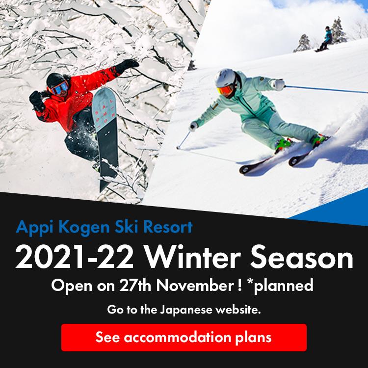 2021-22 Winter Season